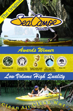 Sea Canoe's Brochure